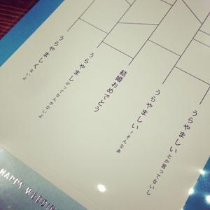 20140502-7.jpg