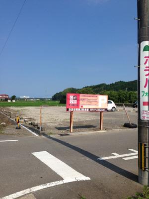 20140613-4.jpg